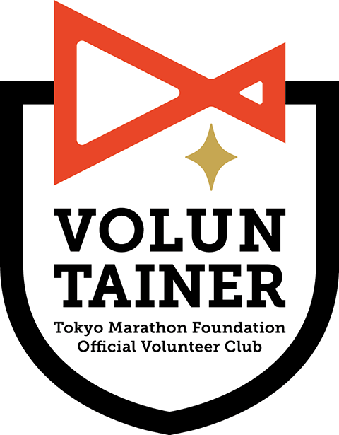 voluntainer_logo1
