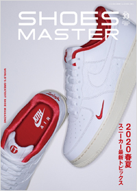 SHOES MASTER Magazine Vol.33 2020 SPRING/SUMMER