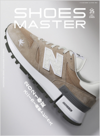 SHOES MASTER Magazine Vol.35 2021 SPRING/SUMMER