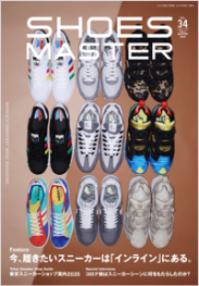 SHOES MASTER Magazine Vol.34  2020 FALL/WINTER