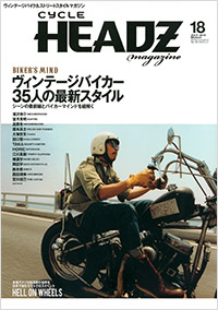 CYCLE HEADZ magazine Vol.18